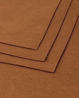 Фетр мягкий 1,5 мм 20x30 см арт. ФЕ-3-9-18264.021