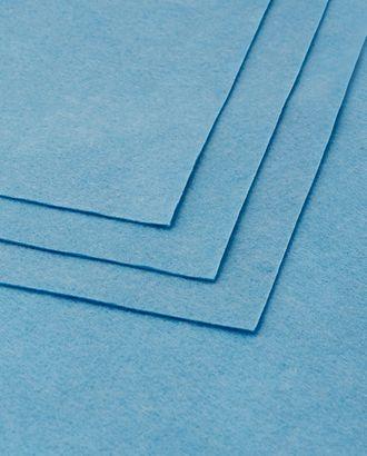 Фетр мягкий 1,5 мм 20x30 см арт. ФЕ-3-15-18264.022