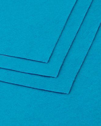 Фетр мягкий 1,5 мм 20x30 см арт. ФЕ-3-14-18264.023