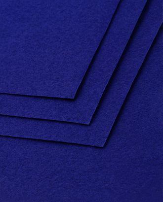 Фетр жесткий 1,4 мм 20x30 см арт. ФЕ-2-24-18263.024