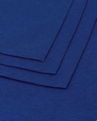 Фетр мягкий 1,5 мм 20x30 см арт. ФЕ-3-22-18264.024