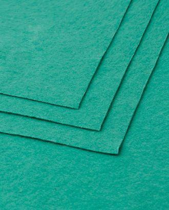 Фетр мягкий 1,5 мм 20x30 см арт. ФЕ-3-10-18264.025