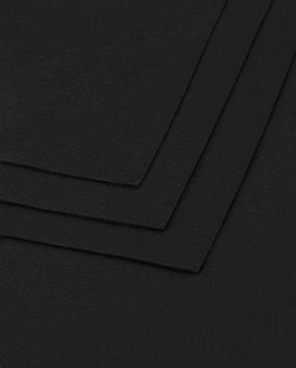 Фетр мягкий 1,5 мм 20x30 см арт. ФЕ-3-24-18264.026