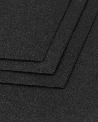 Фетр жесткий 1,4 мм 20x30 см арт. ФЕ-2-26-18263.026