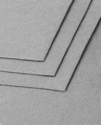 Фетр жесткий 1,4 мм 20x30 см арт. ФЕ-2-27-18263.027