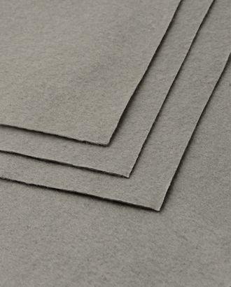 Фетр мягкий 1,5 мм 20x30 см арт. ФЕ-3-21-18264.027