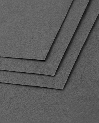 Фетр жесткий 1,4 мм 20x30 см арт. ФЕ-2-28-18263.028
