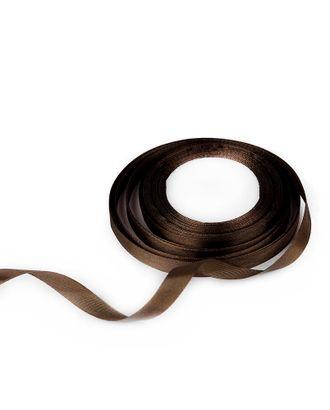Лента атласная ш.1,2 см арт. ЛА-24-115-13257.059