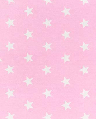 Звезды крупные (Бязь 150 см) арт. БУ-18-1-1326.035