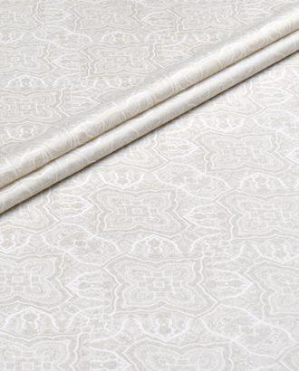 Глосс-сатин арт. ГЛС-36-1-0975.036