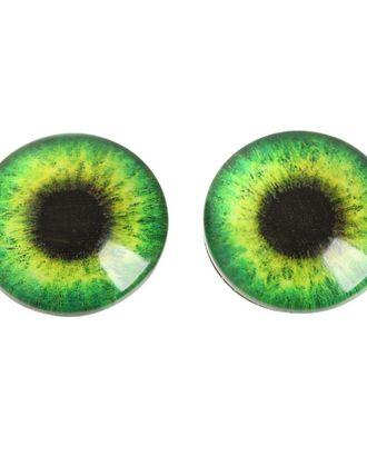Глазки д.1,4 см арт. ТГЛ-71-1-37480