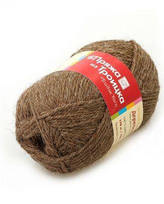 Пряжа для вязания арт. ПРЖТД-1-1-37183