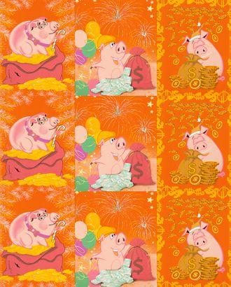 Денежные поросята (Полотно вафельное) арт. ПВ150-118-3-0338.040