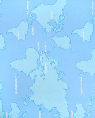 Суперкар (Поплин 150 см) арт. ПД150-136-2-0710.047
