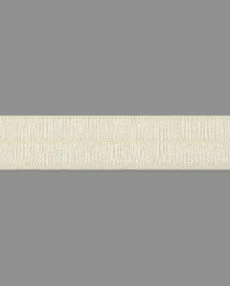Косая бейка стрейч ш.1,5 см арт. БСТ-47-52-30079.050