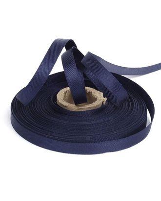 Лента для вешалок ш.0,8 см арт. ЛТЕХ-70-1-37196