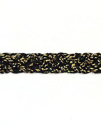 Тесьма косичка ш.1,5 см арт. ТКО-1-2-8760.002