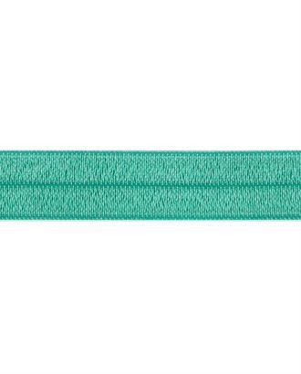 Косая бейка стрейч ш.1,5 см арт. БСТ-47-63-30079.061