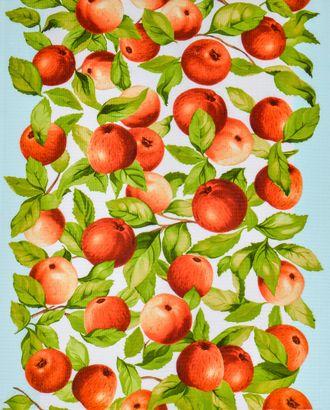 Яблочки (Полотно вафельное 50 см) арт. ПВ50-179-1-0989.084