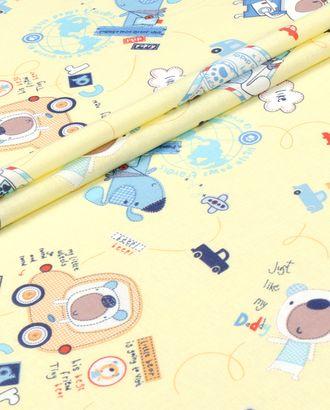 Ситец детский арт. СД-55-3-0875.084