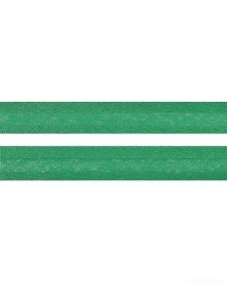 Косая бейка х/б ш.1,5 см арт. КБ-13-1-7408.005