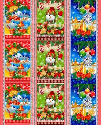 Новогодняя Сказка (Полотно вафельное) арт. ПВ150-138-1-0867.017