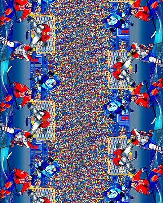 Хоккей (Полотно вафельное) арт. ПВ150-127-1-0895.020