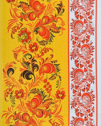 Хохлома (Полотно вафельное 50 см) арт. ПВ50-191-1-0989.093