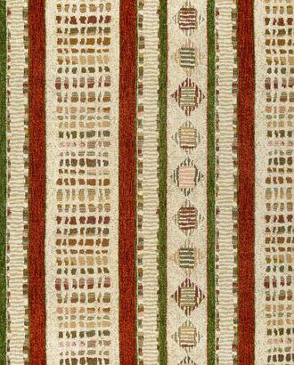Мозайка (Шенилл 160 см) арт. ГШ-12-1-0952.002