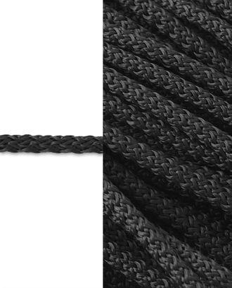 Шнур бельевой хозяйственный д.0,4 см арт. ШБ-7-1-14696.001