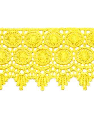 Кружево плетеное ш.7 см арт. КП-31-18-5809.001