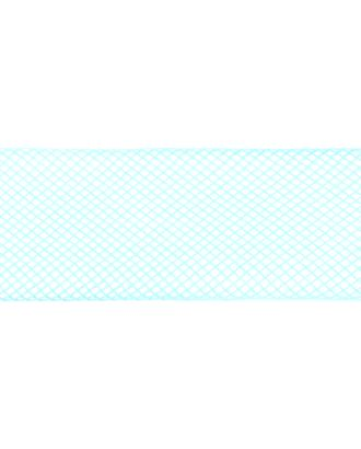 Регилин-сетка ш.2,5 см арт. РС-17-1-33653.001