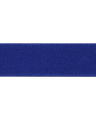 Резина одежная ш.2,5 см арт. РО-193-1-31550.001