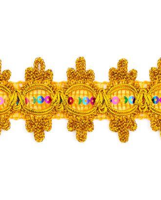 Тесьма декоративная ш.5 см арт. ТМ-317-2-31476.002
