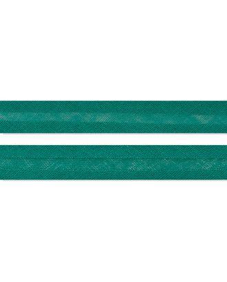Косая бейка х/б ш.1,5 см арт. КБ-13-15-7408.007