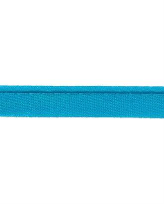 Кант атласный ш.1,2 см арт. КТ-17-30-10480.012