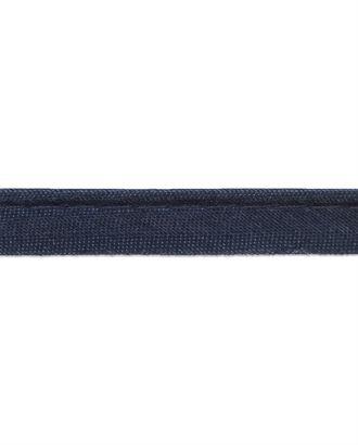 Кант атласный ш.1,2 см арт. КТ-17-16-10480.014