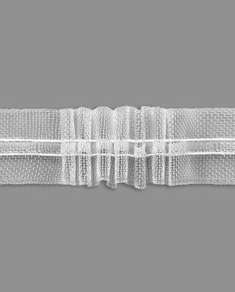 Тесьма шторная ш.2,3 см арт. ШТФТ-8-1-12498