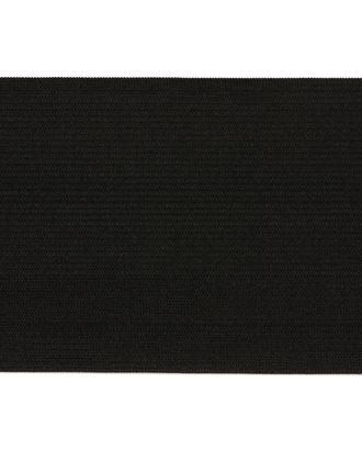 Резина вязаная ш.8 см арт. РО-197-1-10579