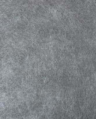 Флизелин двухсторонний (паутинка) арт. КП-278-1-10276