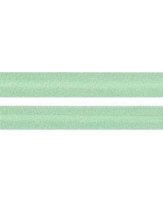Косая бейка атлас ш.1,5 см арт. КБА-2-110-7409.153