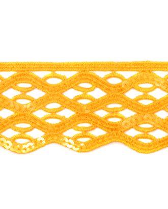 Кружево плетеное ш.5,5 см арт. КП-140-2-12851.002
