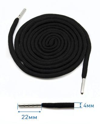 Шнур готовый с наконечниками дл.1,5 м арт. ШД-174-1-37520