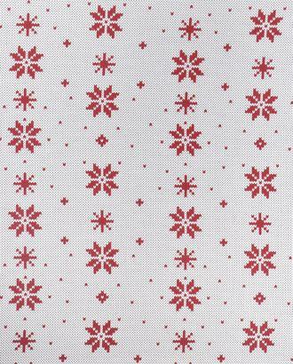 Сувенир (Бязь 220 см) арт. ХБ-741-2-0015.119