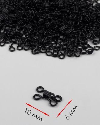 Крючок одежный №0 арт. КО-125-1-35459