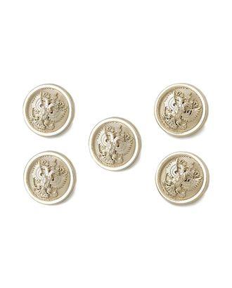Пуговицы 24L (металл) арт. ПУМ-375-5-15874.005