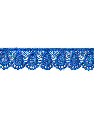 Кружево плетеное ш.2 см арт. КП-195-13-18428.013
