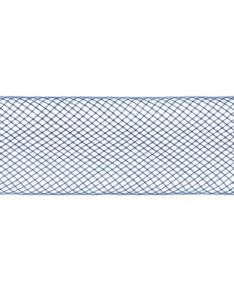 Регилин-сетка ш.2,5 см арт. РС-17-10-33653.011