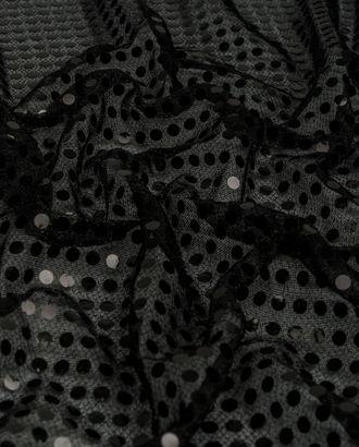 "Пайетка ""Монетка"" арт. ПАЙ-6-2-6288.005"
