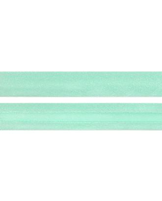 Косая бейка атлас ш.1,5 см арт. КБА-2-219-7409.048